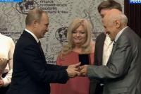 Заседание попечительского совета Русского географического общества в Санкт-Петербурге