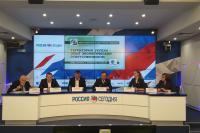 Состоялся Медиафорум «Экология – 2019»
