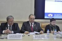 IV  расширенное заседание членов Организационного комитета, Координационного и Общественного советов Национальной комплексной программы «Держава XXI век»