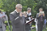 Первый этап Закладки  Березовой рощи Героев России
