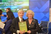 Телемарафон в поддержку первого экологического телевидения