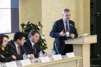 Первый Международный съезд директоров компаний  Евразийского экономического союза