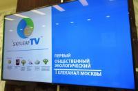 РАСШИРЕННОЕ ЗАСЕДАНИЕ МЕДИАСОВЕТА SKYLEAF ECO TV