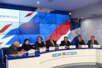 Экологическое телевидение  - для регионов России