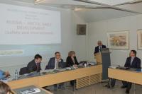Круглый стол «Потенциалы плодотворного сотрудничества: экономика, экология, культура и туризм»