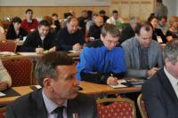 Первый Международный арктический форум «Живая планета – 2015