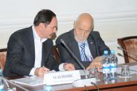 Форум «Новая экологическая стратегия России»
